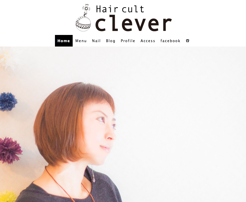 Hair cult clever様